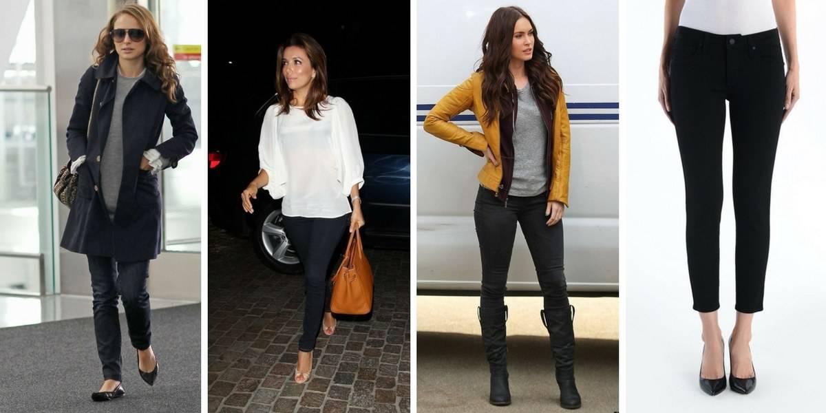 black skinny jeans for short women